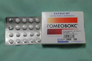 Гомеовокс - лучшие таблетки для голоса