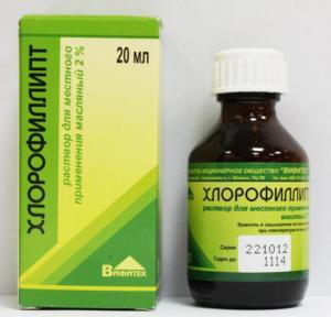 Хлорофиллипт при вирусном тонзиллите