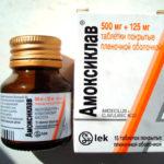 Амоксиклав — эффективное средство при ангине у взрослых и детей