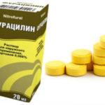 Полоскание фурацилином при ангине: эффективность, правила приготовления раствора