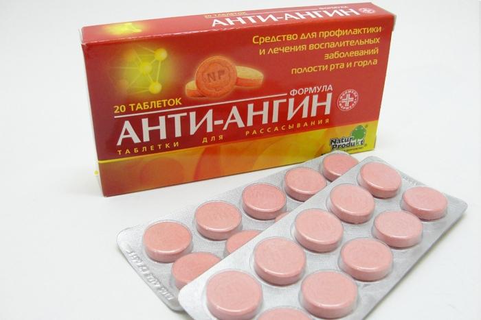 анти ангин таблетки