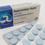 Азитромицин: антибиотик нового поколения против ангины