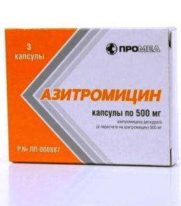 применение азитромицина у взрослых