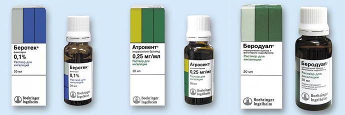 лекарства при аллергическом кашле