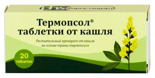 термопсол таблетки