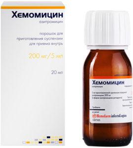 хемомицин для детей