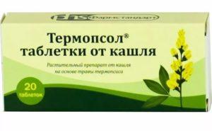термопсис