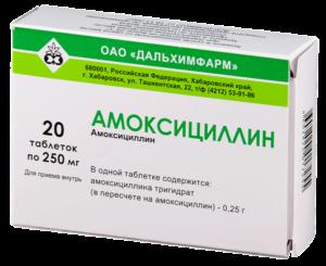 амоксициллин таблетки