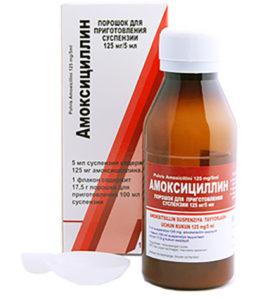 амоксициллин суспензия