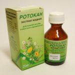 Ротокан для полоскания горла: лечебный эффект, особенности применения