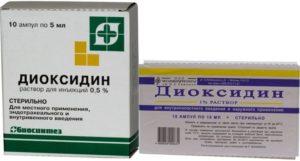 диоксидин при ангине