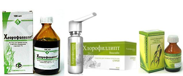 хлорофиллипт формы выпуска