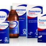 Лазолван от кашля: правила приема, можно ли беременным и детям