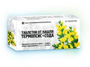таблетки с термопсисом