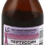Сироп Пертуссин от кашля для взрослых и детей