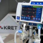 Медицинское оборудование для хосписа, а также расходные материалы, связанные с диагностикой пациента